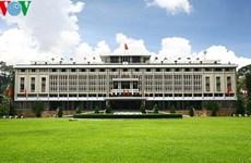 Les «adresses rouges» à Hô Chi Minh-Ville