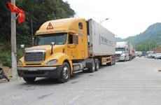 Les portes frontalières auxiliaires de Lang Son restent fermées