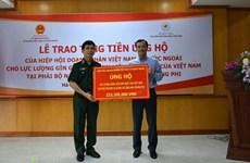 COVID-19 : Soutien aux forces de maintien de la paix vietnamiennes