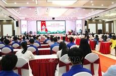 Nghe An célèbre le 130e anniversaire du président Ho Chi Minh