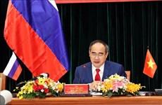 Vidéoconférence entre Hô Chi Minh-Ville et Saint-Pétersbourg à l'occasion du 130e anniversaire de l'Oncle Ho