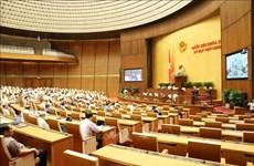 L'Assemblée nationale étudie plusieurs projets de loi