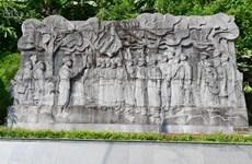 La forêt Trân Hung Dao, berceau de l'Armée populaire du Vietnam