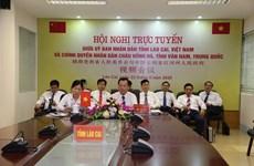 Lao Cai renforce sa coopération avec une localité du Yunnan