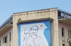 Les meilleures œuvres artistiques dédiées à Hô Chi Minh