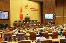 Sixième jour de travail de la 9ème session de l'AN (14e législature)