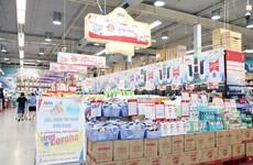 Ho Chi Minh-Ville : l'IPC en mai en baisse de 0,33% par rapport à avril