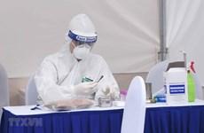 Aucun nouveau cas de COVID-19 confirmé au Vietnam le soir du 1er juin