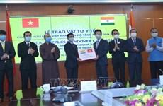 L'Inde et l'ASEAN entretiennent des liens étroits dans divers domaines