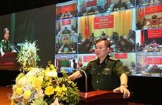 Conférence en ligne sur la gestion et le contrôle des passages frontaliers