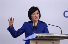 Visioconférence du groupe des femmes de l'ASEAN pour la paix