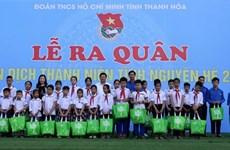 Plus de 1.000 jeunes de Thanh Hoa se joignent à la campagne de bénévolat d'été