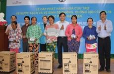 L'UNICEF offre des fournitures quotidiennes à Ninh Thuân
