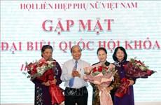 Le PM et la présidente de l'AN rencontrent des femmes députées