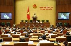9e session de l'AN : poursuite du travail de personnel