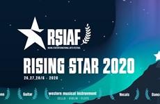 Un festival international de musique pour enfants se tiendra en ligne en juin