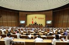 L'AN adopte de nombreuses lois et résolutions lors de la dernière semaine de travail