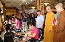La journée mondiale du donneur de sang célébré au Vietnam