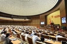 Le 17 juin, l'Assemblée nationale adopte quatre lois