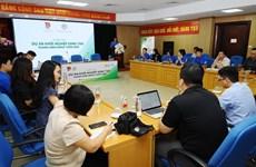 """Lancement du concours """"Projets créatifs des jeunes ruraux"""""""