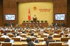 9e session de la XIVe législature de l'AN : Les députés approuvent plusieurs résolutions