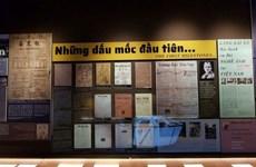 Le Musée de la presse du Vietnam ouvrira prochainement ses portes