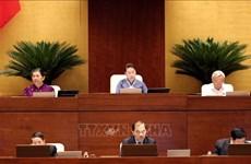 L'AN adopte vendredi plusieurs documents importants