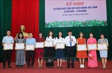 La VNA honorée pour sa couverture de la lutte anticoronavirus