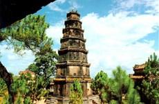 Huê s'entiche des monuments historiques