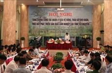 Le ministre demande des efforts pour la protection et le développement des forêts