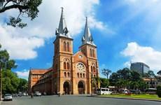 Lancement du concours de photos en ligne «Hello Ho Chi Minh City»