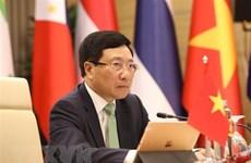 Le Vietnam insiste sur les valeurs et principes de la Charte de l'ONU