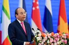 La presse indonésienne met en vedette le 36e Sommet de l'ASEAN