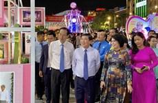 Diverses activités commémoratives de la prise du nom de Ho Chi Minh-Ville par Saigon-Gia Dinh