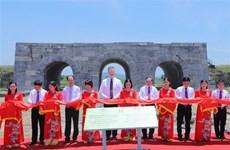 Aide américaine pour le projet de conservation de la citadelle de la dynastie des Hô