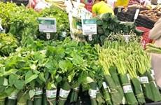D'ici 2030, 100% des supermarchés utiliseront des emballages respectueux de l'environnement