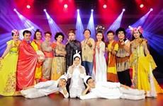 Bientôt un Théâtre pour enfants à Dà Nang