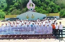"""Lancement du programme """"Rendez-vous à Nha Trang"""""""