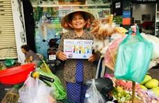 """""""Faîtes rire le monde"""" : le défi lancé par le photographe Ba Hân"""