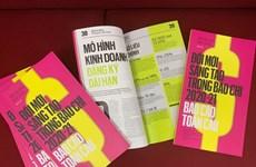 VNA publie un rapport sur l'innovation dans les médias en vietnamien