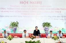 La présidente de l'AN à une conférence des permanences des Conseils populaires du Sud
