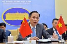 Vietnam-Chine; Les secrétaires généraux de Comités de coopération tiennent une réunion en ligne