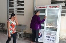 """Nghê An : """"banh mi"""" gratuits pour les patients pauvres"""