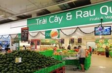 Le marché de vente au détail avant l'EVFTA