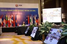 Visioconférence des hauts officiels des 18 pays membres du sommet d'Asie de l'Est