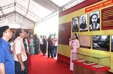 Exposition: «Président Tôn Duc Thang, la vie et la carrière»