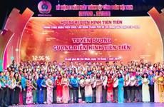 Ho Chi Minh-Ville: plus de 210 travailleurs à l'honneur