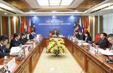 Le Comité exécutif de l'ASOSAI examine des mesures pour la réponse au COVID-19