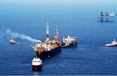 PetroVietnam : la sensibilisation et l'éducation au service de la croissance