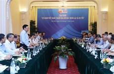 Colloque sur les 25 ans d'adhésion du Vietnam à l'ASEAN